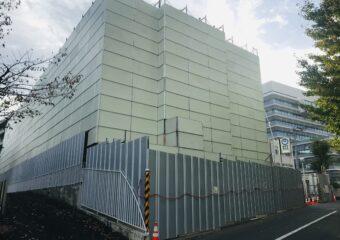 藤沢市 解体工事
