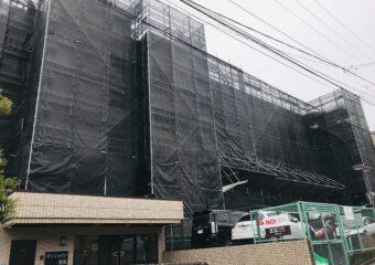 藤沢市 大規模修繕工事