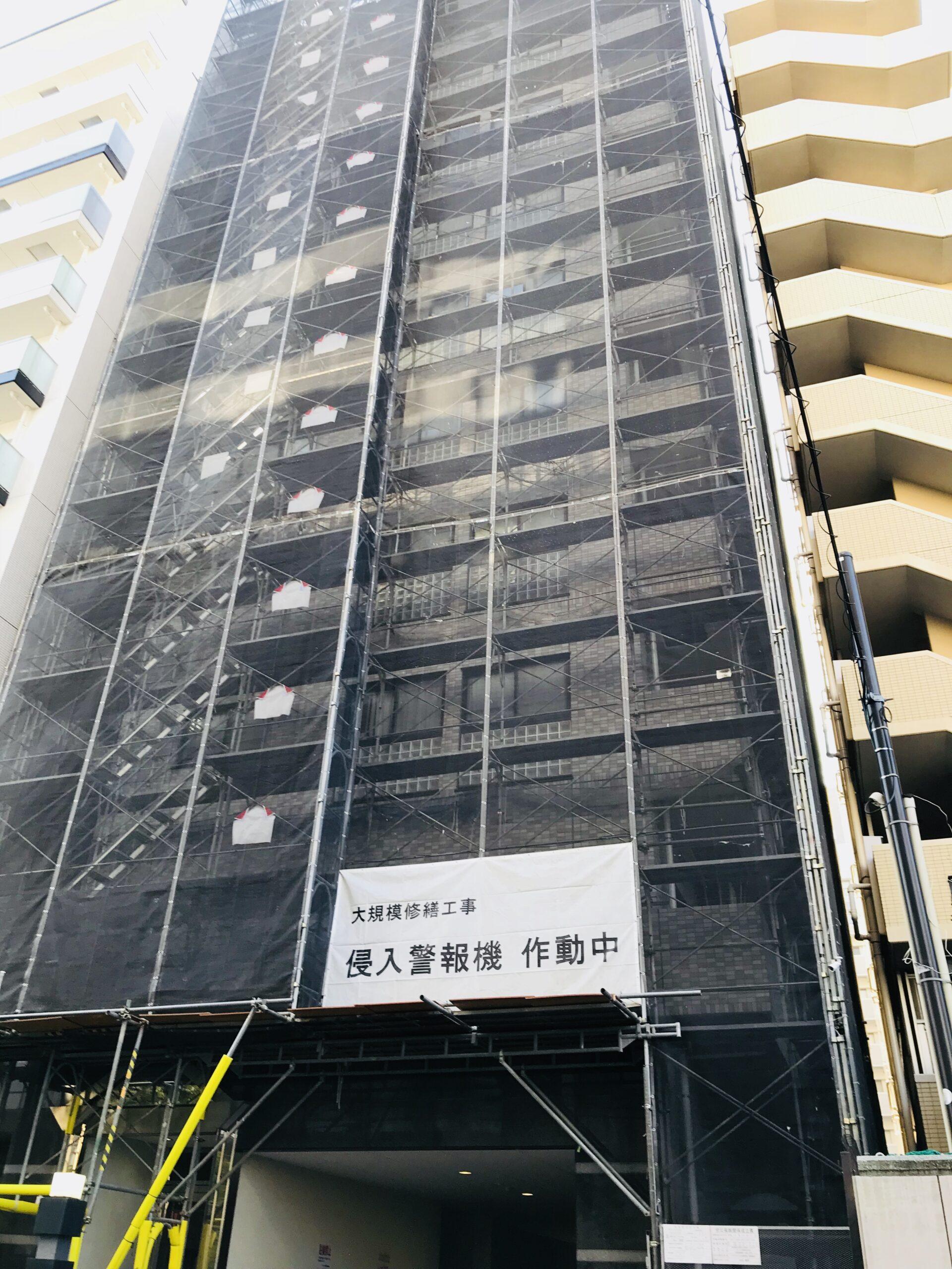 川崎市 大規模修繕工事
