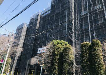 東京都杉並区 大規模修繕工事