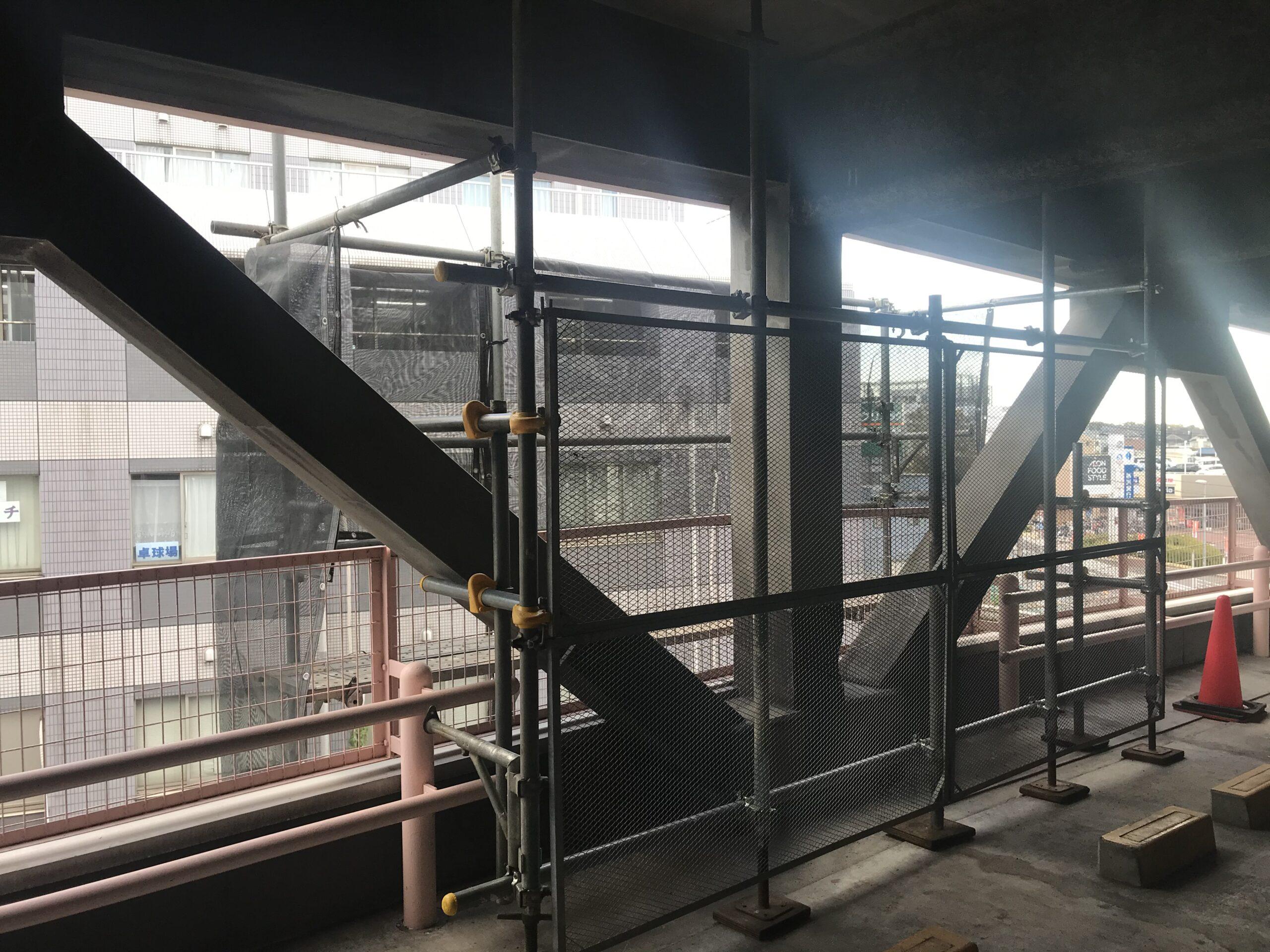 相鉄線三ツ境駅 改修工事