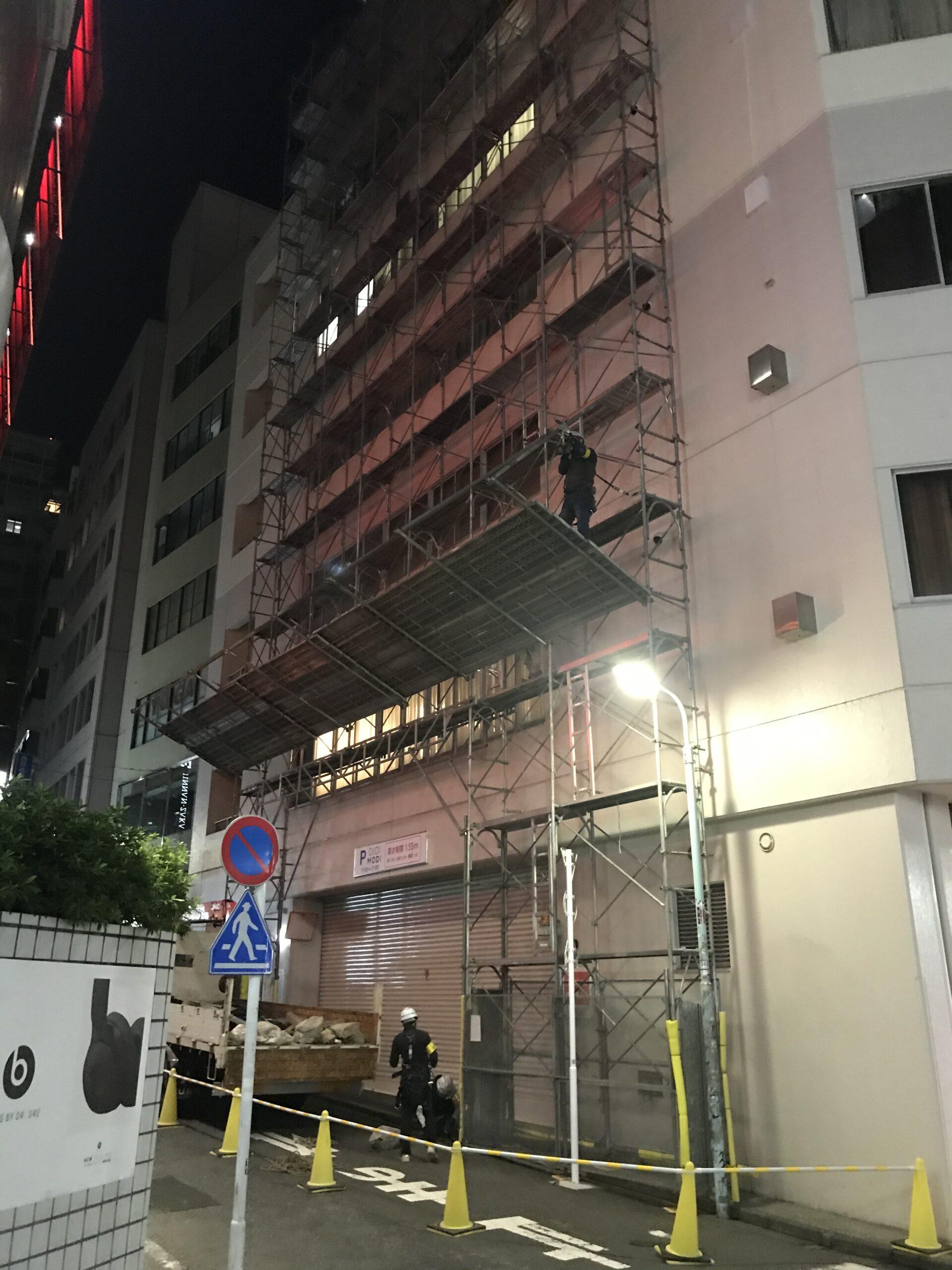 東京都渋谷区 夜間修繕工事